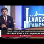 7/22/2017 – Home Owner's Liability – Jackson, MS – LawCall – Legal Videos
