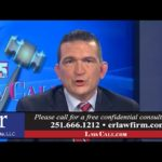 9/3/2017 – Video Rights – Mobile, AL – LawCall – Legal Videos